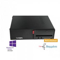 Lenovo M710s SFF G4400/4GB DDR4/500GB/No ODD/10H Grade A Refurbished PC