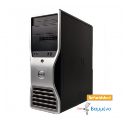 Dell 490 Tower Xeon 5130/4GB DRR2/250GB/Nvidia 128MB/DVD Grade Workstation A Ref. PC