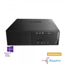 Lenovo S500 SFF i3-4170/4GB DDR3/500GB/DVD/10H Grade A Refurbished PC
