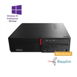 Lenovo M800 SFF i5-6400/4GB DDR4/500GB/No ODD /10H Grade A Refurbished PC