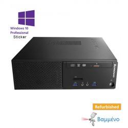 Lenovo S510 SFF i5-6400/4GB DDR4/500GB/DVD/10P Grade A Refurbished PC