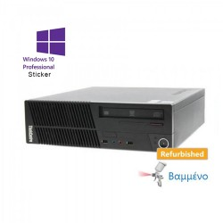 Lenovo M900 SFF i5-6500/8GB DDR4/500GB/DVD/10P Grade A Refurbished PC