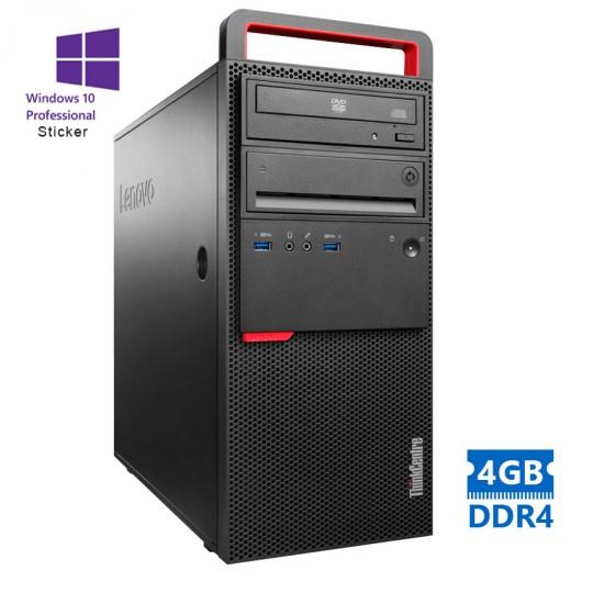 Lenovo M800 Tower G3900/4GB DDR4/500GB/DVD/10P Grade A Refurbished PC