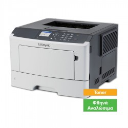 Used Laser Printer Lexmark MS510DN Mono Δικτυακός ( με toner)