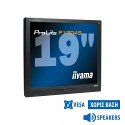 Used Monitor P1904S TFT/Iiyama/19