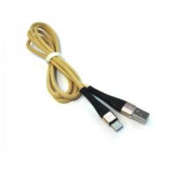 Καλώδιο Φόρτισης - Data Type C USB 1m  2.4A Μπεζ / Μαύρο S-22