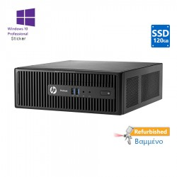 HP 400G2.5 SFF i7-4790s/4GB DDR3/120GB SSD/DVD/10P Grade A+ Refurbished PC
