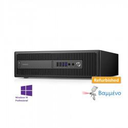 HP 800G2 SFF i5-6500/4GB DDR4/320GB/DVD/10P Grade A Refurbished PC