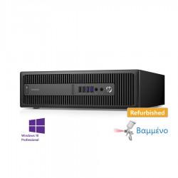 HP 800G1 SFF i5-4590/4GB DDR3/500GB/DVD/10P Grade A Refurbished PC