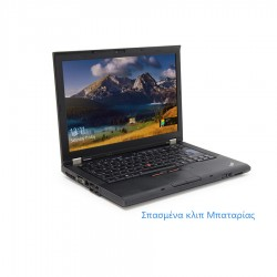 Lenovo T410  i7-620M/14.1/4GB/250GB/DVD/CAMERA/7P/Σπασμένα κλιπ μπαταρίας Grade A Refurbished LAPTOP