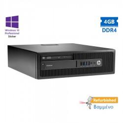 HP 800G2 SFF i5-6500/4GB DDR4/500GB/DVD/10P Grade A+ Refurbished PC