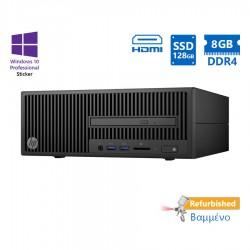 HP 280G2 SFF i5-7500/8GB DDR4/128GB SSD/DVD/10P Grade A+ Refurbished PC