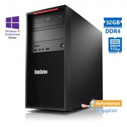 Lenovo P410 Tower XEON E5-1650v4(6-Cores)/32GB DDR4/512GB SSD M.2/Nvidia 8GB/DVD/10P Grade A+ Workst