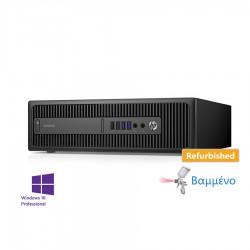 HP 800G1 SFF i5-4690/4GB DDR3/500GB/DVD/10P Grade A Refurbished PC